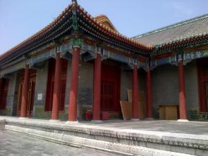 El Palacio del Emprador