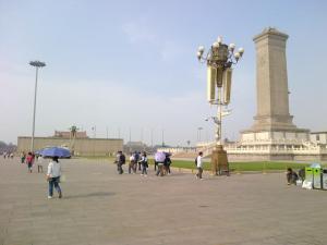 Plaza de Tiananmenn